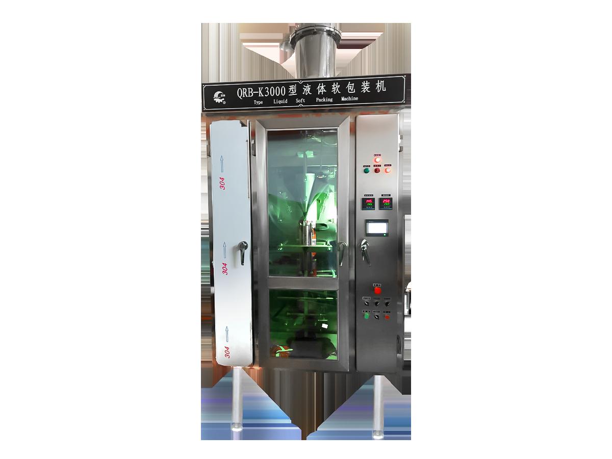 QRB-K3000型全自动液体软包装机